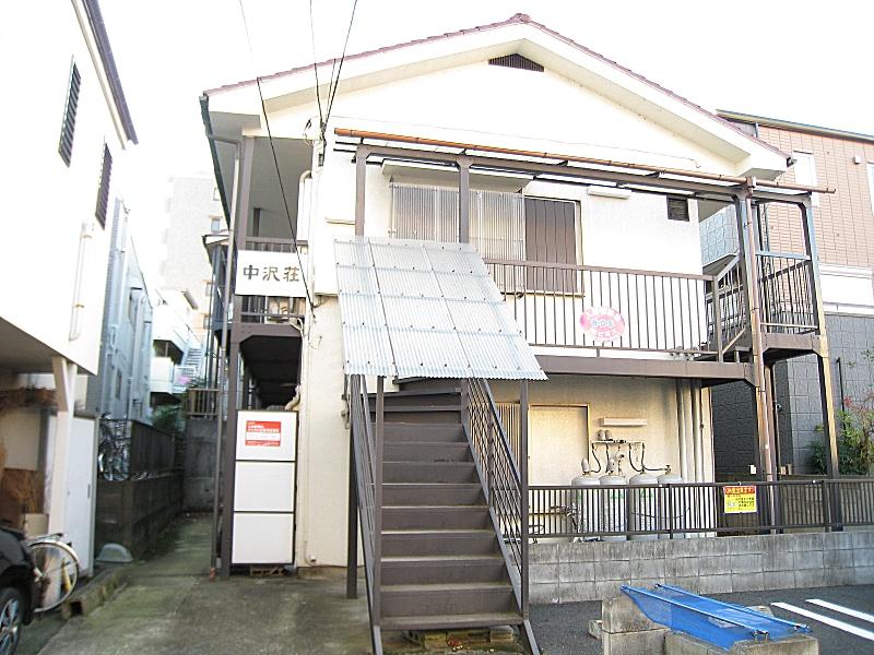 第一中沢荘